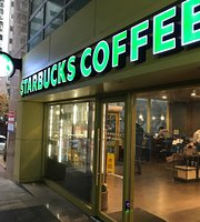 Starbucks Seocho Paragon