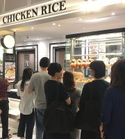 PX Hainanese Chicken Rice