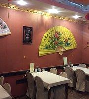 Restaurant Konfu