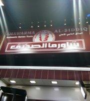 Shawarma Al-siddiq