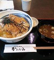 Dining Room Kawakami