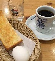 Komeda Coffee, Chikusa Ekimae