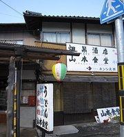 Yamamoto Shokudo