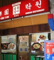 NAK WON Korean Restaurant BBQ