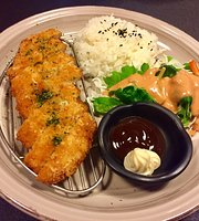 Inaka Sushi & Japanese Restaurant