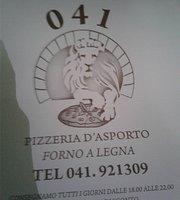 Pizzeria 041