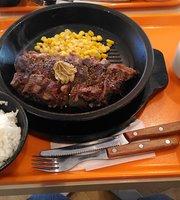 Ikinari Steak, Shonan Mall Fill