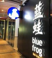 Blue Frog (Wongtree Plaza)