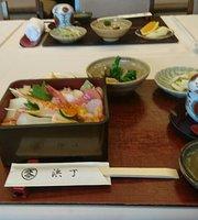 Hamacho Sushi