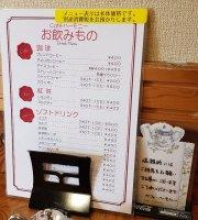 Cafe Harmony