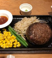 Steak House Ushiwaka