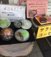 restaurant Shikisai