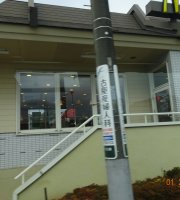 McDonald's Nagareyama