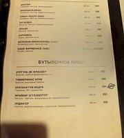Restaurant Piffnoi