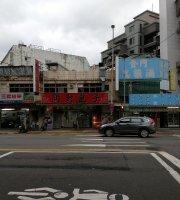 Kaifeng Baozi