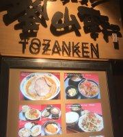 Tozanken