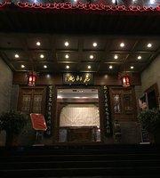 BeiJing LaoHu Tong KaoYa