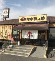 Sushi No Suke Yokohama