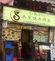 Thai Sparkle Food