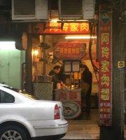 A Ling Taiwanese Meatball (Bawan)
