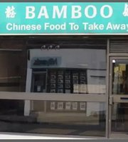 The Bamboo