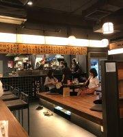 New Torihada