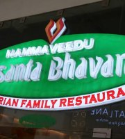Namma Veedu Vasantha Bhavan