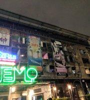 Demo Pub
