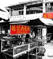 Tuck Kee Dried Meat Shop