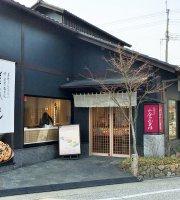 Ogurasanso, Fushimi