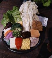 Karuisawa Hot Pot (Hankou)