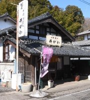 Sobadokoro Igawa