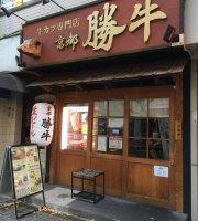 Katsugyu Main Store