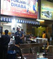 Gurunanak Punjabi Dhaba