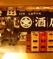 Tokuda Sake, Lucua Osaka