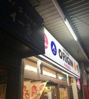 Kitchen Origin Shin-Nakano