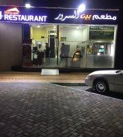 Happy House Restaurant