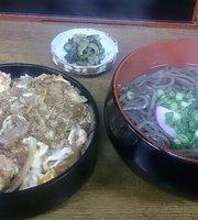 Yabuhachi
