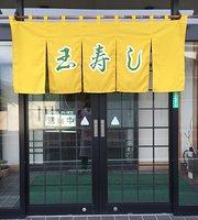 Tamazushi・Sushiyanosupagetthi