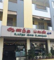 Hotel Anandha Bhavan