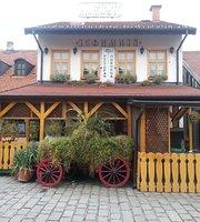 """Restoran """"Jefimija"""""""