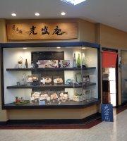 Shopping Plaza Asta Koseian