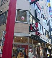 Kentucky Fried Chicken Fujisawa South Entrance