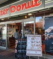 Mister Donut Fujisawa Ekimae Shop