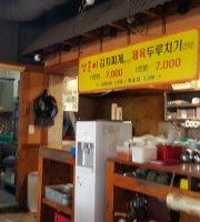 Gaya Iron Pot Dog Meat Soup