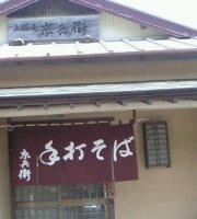 Kazusaya Gyobei