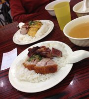 Xin Qiang Kee Restaurant