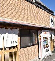 Azuma Main Store