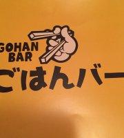 Gohan Bar