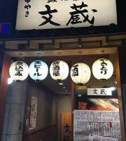 Kajiya Bunzo Komagome